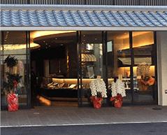 奈良三条通店