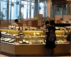 西大寺駅中店