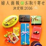magazine_160229_2-150x150