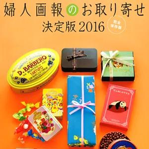 magazine_160229_2-300x300