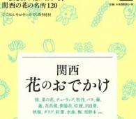 magazine_160301_2-300x300