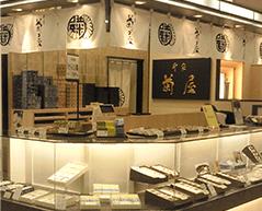 近鉄生駒店