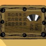 kanban-150x150