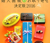 magazine_160229_2-195x171
