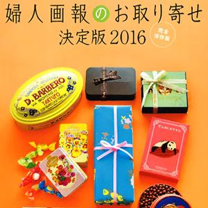 magazine_160229_2