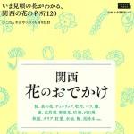 magazine_160301_2-150x150