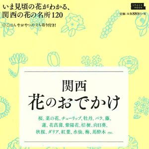 magazine_160301_2